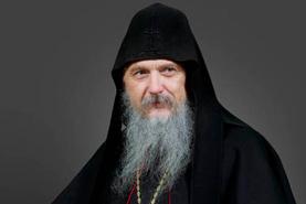 Његово Преосвештенство Епископ Каракаски и Јужноамерички Јован Руске Заграничне Цркве ЈОВАН