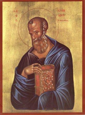 sv-jovan-bogoslov