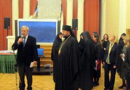 Изложба икона манастира Жиче у Петрограду