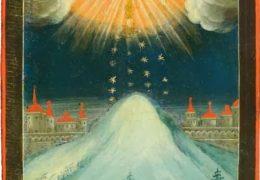 Спомен појаве Часног Крста у Јерусалиму