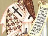 Свети Кирил, архиепископ александријски