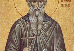 Свети преподобни Атанасије Атонски