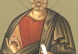 22.08. Уторак  Свети апостол Матеј