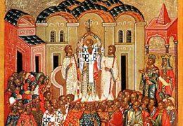 Воздвижење Часног Крста – Крстовдан