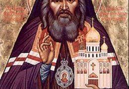 Свети Јован Шангајски