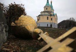 На Украине готовятся к запрету УПЦ Московского патриархата