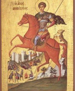 Gran-mártir Demetrio Emanador de Mirra
