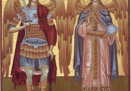 21.11. Вторник, Собор Архистратига Михаила и прочих Небесных Сил бесплотных