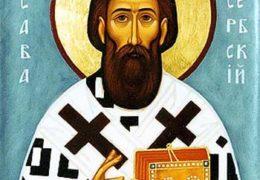 27.01. Sábado San Sabas, Arzobispo de Serbia (1237). Santa Igual a los Apóstoles Nina, Iluminadora de Georgia (335).