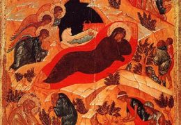 Рождество Господа и Бога и Спаса нашега Исуса Христа – Божић
