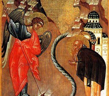 Спомен чудеса светог Архангела Михаила