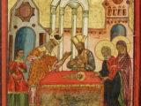 La Circuncisión de Nuestro Señor, Dios y Salvador Jesucristo