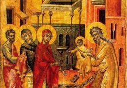 15.02. Четвртак, Сретење Господње