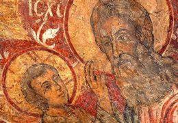 Presentación de Nuestro Señor y Salvador Jesucristo en el Templo