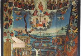 Евангелие о Страшном Суде