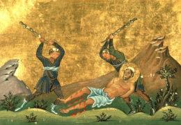 San Onésimo, Apóstol de los Setenta