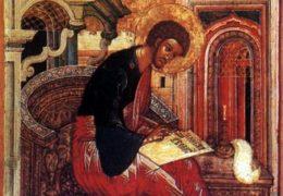 Santo apóstol y evangelista Lucas