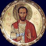 12.08. Суббота,  Мч. Иоанна Воина (IV)