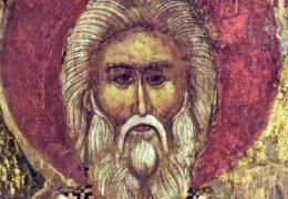 Свети Арсеније Сремац, архиепископ пећки