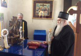 Arribo de S. E. R. Metropolita Amfilohiye y S. E. Obispo Kirilo