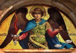 Свети архистратиг Михаил и остале Силе небесне бестелесне – Аранђеловдан