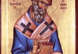 San Espiridión el Taumaturgo, obispo de Tremitunte
