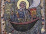 Santo Apóstol Andrés el primer llamado