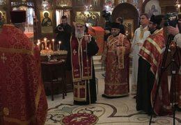 Сербский Патриарх о крушении ТУ-154: народ Сербии разделяет боль народа России