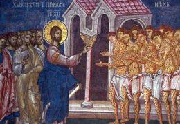 Евангелие об исцелении десяти прокаженных