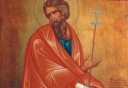 Слово на день Святого всехвального Апостола Андрея Первозванного. Истинное, вечное богатство человека.