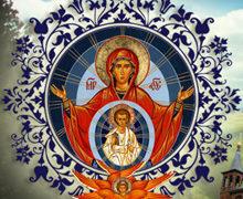 Архијерејски Сабор Руске Заграничне Цркве одржан у Њујорку
