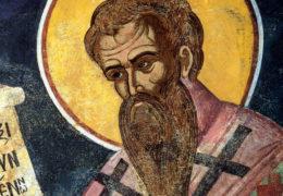 Святитель Василий Великий, Архиепископ Кесарии Капподакийской. Вселенский учитель.