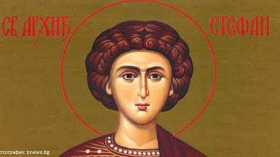 Свети првомученик Стефан, архиђакон