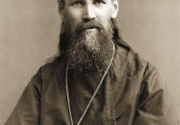 Святой Праведный Иоанн Кронштадский. Житие.