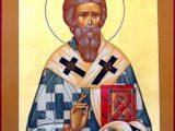 Житије светог оца нашег Евстатија I, Архиепископа Српског