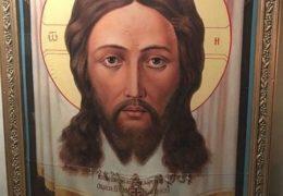 Уочи Богојављења у граду Каратау у Казахстану замироточила икона Спаситеља