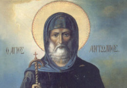 Venerable Antonio el Grande