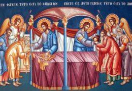 Света Литургија са објашњењима