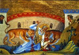 Свети Игњатије Богоносац