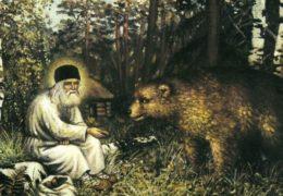 Житие Преподобного Серафима, Саровского Чудотворца