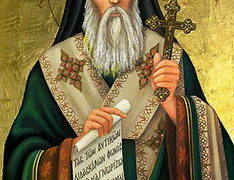 Свети Марко, архиепископ ефески