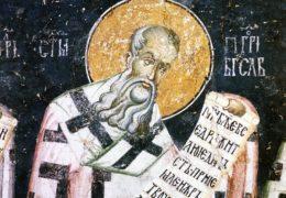 Св. Григорий Богослов о милосердии и богатстве