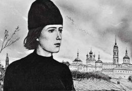 Библия и Достоевский о природе революции