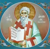 El Gran Canon, Composición de San Andrés de Creta