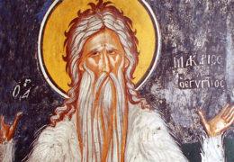 Свети преподобни Макарије Велики
