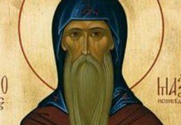 Venerado Máximo el Confesor