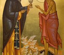 La Vida de Santa María de Egipto