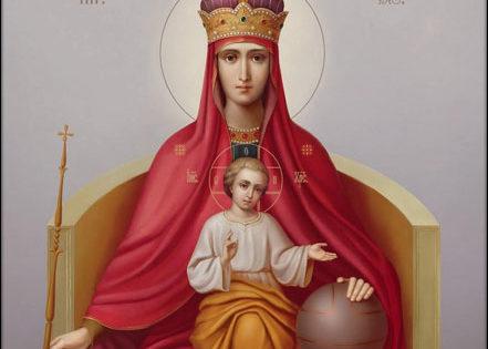 Земли Русския Царица Небесная