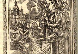 Прп. Еразм Печерский: Как после добрых дел к человеку приходит искушение