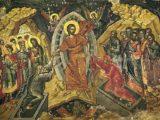 Васкрсење Господа нашега Исуса Христа